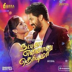 sing movie download in tamil