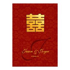 Classic gold double happiness wedding RSVP cards