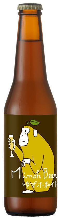 @João Fernandes Yuzu-flavored Japanese Beer for all our beer loving packaging peeps : ) PD