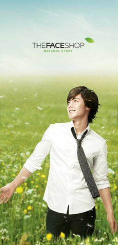 The Face Shop ~ Kim Hyun Joong this is like procative in the states. It's a dumb advertisement, but I really like the picture.
