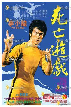 Bruce Lee Books, Bruce Lee Poster, Bruce Lee Games, Bruce Lee Movies, Bruce Lee Pictures, Kelly Hu, Game Of Death, Cinema Posters, Jackie Chan