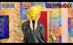 坂上忍、トンデモ女をフルボッコ 「口元がユルい人は色んなトコがユルい......」 (AbemaTIMES) - ニュースパス