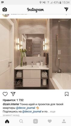 Dreaming of a luxury or designer bathroom? We've gathered together plenty of gorgeous bathroom tips for small or large budgets, including baths, showers, sinks and basins, plus master bathroom decor some ideas. Bathroom Design Small, Bathroom Layout, Bathroom Interior Design, Modern Bathroom, Bathroom Ideas, Minimal Bathroom, Boho Bathroom, Modern Interior, Dream Bathrooms
