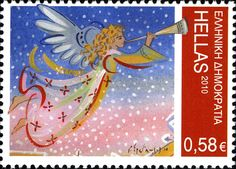 Stamp: Christmas - Free Composition (Greece) (Christmas) Mi:GR 2587,Yt:GR 2549 Greek History, Stamp Collecting, All Things Christmas, Postage Stamps, Greece, Andorra, Artist, Collection, People
