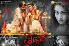 #Swathi #Tripura #Audio  Swathi's Tripura Audio Today.  Another movie from the director of Geetanjali is on its way. Tripura is an upcoming horror thriller presented by J Ramanjaneyulu on Crazy Media Pvt Ltd banner.