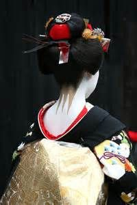 geisha neck - Resultados de Yahoo España en la búsqueda de imágenes