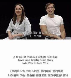 dating a korean american