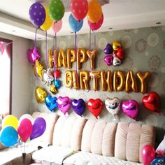 Birthday Party Decorations at Home - Birthday Decoration Ideas