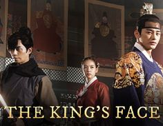 The Kings Face 2014-2015