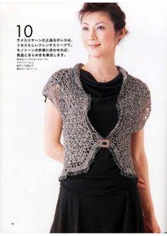 Tejidos realizados con amor para ti ...: Un chaleco elegante.