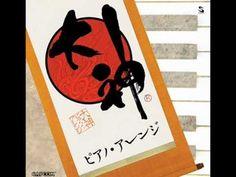 Okami Piano Arrangement - Kaguya's Journey