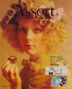 Japanese Morinaga chocolates ad (1971)