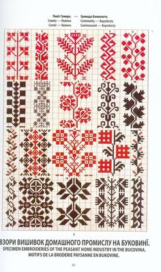 Ukrainian and Romanian embroidery of Bukovyna-Bucovina Cross Stitch Borders, Cross Stitch Charts, Cross Stitch Designs, Cross Stitching, Cross Stitch Patterns, Palestinian Embroidery, Hungarian Embroidery, Embroidery Motifs, Cross Stitch Embroidery
