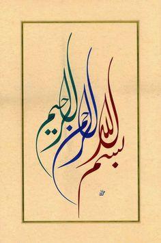 خط عربي خط عربي جميل خط عربي روعة خطوط عربية متنوعة 2      خط عربي خط عربي جميل خط عربي روعة خطوط عربية متنوعة 2                           ...