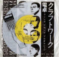 """Kraftwerk, """"Pocket Calculator"""" 45, 1981"""
