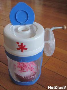 ウェットティッシュの容器が、なんとかき氷器に! ちゃんとハンドルを回すことができるよ♪ かき氷屋さんごっこなど、発展遊び広がる本格製作遊び。