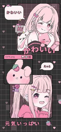 Cute Pastel Wallpaper, Soft Wallpaper, Cute Patterns Wallpaper, Cute Anime Wallpaper, Wallpaper Iphone Cute, Aesthetic Iphone Wallpaper, Anime Backgrounds Wallpapers, Anime Scenery Wallpaper, Cute Cartoon Wallpapers