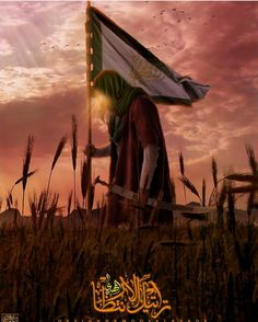 Muharram Pictures, Battle Of Karbala, Imam Hussain Karbala, Imam Hussain Wallpapers, Muslim Pray, Karbala Photography, Eid Mubarak Greetings, Islamic Paintings, Shia Islam