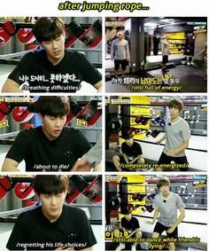 Difference between Sunggyu and Dongwoo after exercising xD