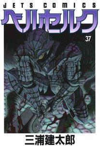 #Manga / #Komik Terpopuler di Jepang 2013 [W13] 2 #manga #comic http://www.ristizona.com