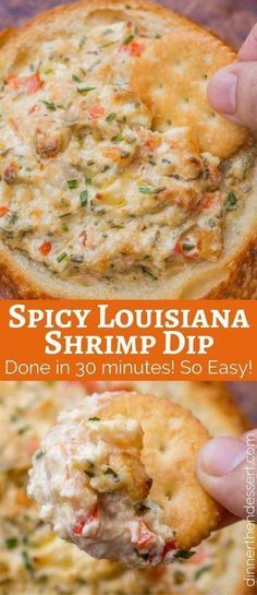 Spicy Louisiana Shrimp Dip is a spicy, creamy dip with cajun spices that you can make in 30 minutes. It'll be the hit of your party! Spicy Louisiana Shrimp Dip - Dinner Then Dessert Seafood Dishes, Seafood Recipes, New Recipes, Cooking Recipes, Favorite Recipes, Recipies, Seafood Dip, Cajun Crab Dip, Healthy Dip Recipes