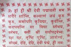 Kundalini Mantra, Sanskrit Mantra, Vedic Mantras, Hindu Mantras, Kali Mata Mantra, Durga Kavach, Kali Puja, Chakra Affirmations