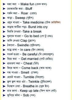 Bangla Translation Book Pdf