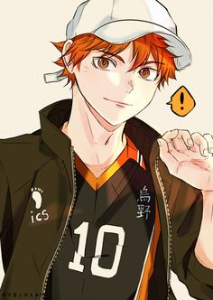Haikyuu Manga, Haikyuu Funny, Haikyuu Fanart, Hinata Shouyou, Haikyuu Karasuno, Kagehina, Hot Anime Boy, Cute Anime Guys, Oc Manga