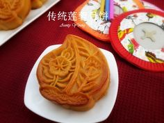 传统莲蓉月饼2015 (Traditional Lotus Seed Paste Mooncake)2015 Mooncake, Good Food, Fun Food, Food For Thought, Lotus, Waffles, Seeds, Traditional, Breakfast