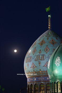 Jamkaran Mosque in iran