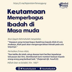 Muslim Religion, Islam Muslim, Doa Islam, Muslim Women, Quran Quotes, Wisdom Quotes, Quotes Quotes, Qoutes, Islamic Inspirational Quotes