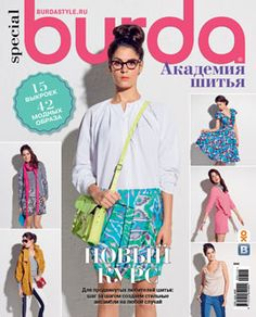 Burda Revista 2015   pokroyka.ru-corte y costura lecciones
