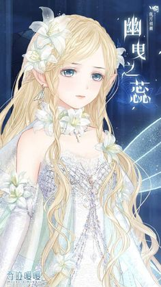 Anime girl fairy with luminous blue eyes; beautiful anime adaptation of a fairy character. Anime Angel Girl, Anime Art Girl, Anime Girl Drawings, Cute Drawings, Anime Wedding, Nikki Love, Pretty Anime Girl, Anime Dress, Anime People