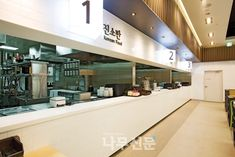 이씨엠디 푸드팰리스 부여점 - 나무신문 Open Kitchen Restaurant, Waffle Ceiling, Food Court, Canteen, Dining Room, Layout, Interior Design, Dreams, Store