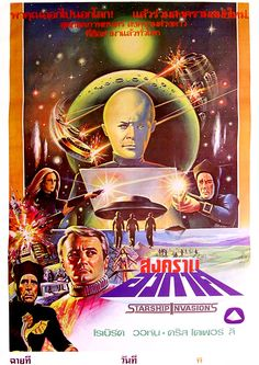 Starship Invasions, 1977 (Thai Film Poster)