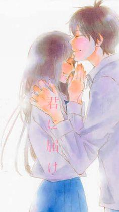 The Death Of Kimi Ni Todoke Wallpaper Kimi Ni Todoke, Manga Anime, Anime Art, Cartoon Tv, Girl Cartoon, Sakura Mochi, Girls Anime, A Silent Voice, Anime Couples
