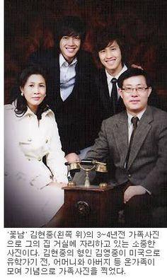familia de kim hyun joong - Buscar con Google
