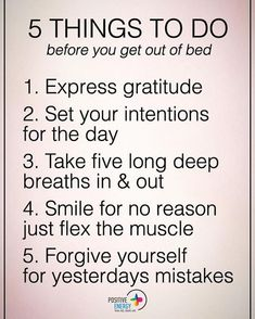 5 THINGS TO DO before you get out of bed #positiveenergyplus