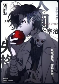 Dazai Bungou Stray Dogs, Stray Dogs Anime, Handsome Anime Guys, Cute Anime Guys, Anime Boys, L Death, Gothic Anime, Manga Covers, Dark Anime