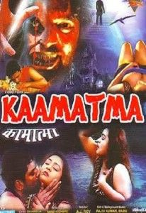 Kaamatma Hindi Full Movie Watch Online Free