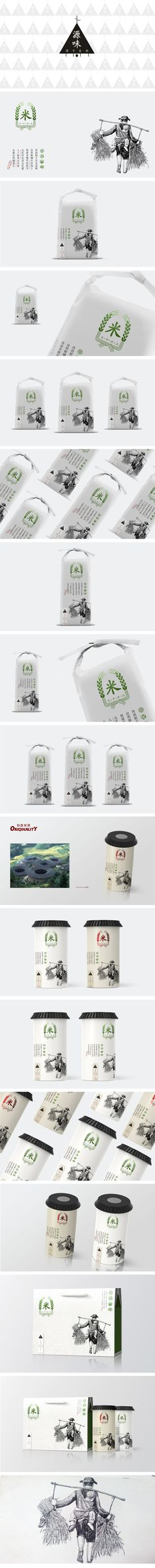 源味-大米包装设计 Rice harvesting story on packaging PD Rice Packaging, Beverage Packaging, Brand Packaging, Label Design, Branding Design, Logo Design, Package Design, Japanese Graphic Design, Japan Design