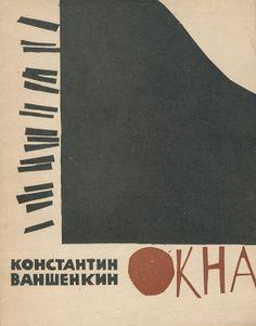 1962.