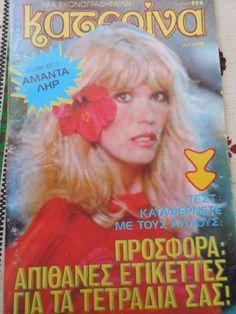 AMANDA LEAR ON THE COVER , GREEK COMIC MAGAZINE - YEAR 1979 , KATERINA #111