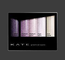 KATE グラディカルアイズA PK-1