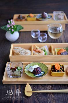 MatsutakeBento06.jpg
