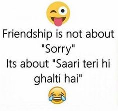To make whatsapp more interesting, we are sharing top funny dp for friends. These funny dp pics are unique and different from others. Cute Quotes For Friends, Best Friend Quotes Funny, Cute Funny Quotes, Best Quotes, Fun Quotes, Crazy Friends, Funny School Jokes, Some Funny Jokes, Funny Dp