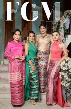 Filipino Fashion, Thai Fashion, Myanmar Traditional Dress, Traditional Dresses, Filipiniana Dress Modern, Myanmar Dress Design, Africa Dress, Batik Fashion, Thai Dress