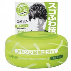 GATSBY MOVING RUBBER AIR RISE Hair Wax, It is of moving rubber hair wax. Representing the air lift the hair soft, tender and springy. Fresh hair is a good touch. Supple in hard power, made the lasting sense of how big. Korean Hairstyles Women, Asian Men Hairstyle, Japanese Hairstyles, Asian Hairstyles, Men Hairstyles, Gatsby Hair Wax, Gatsby Moving Rubber, Hair Cleanser, Fine Curly Hair