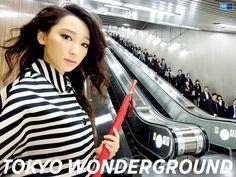 Wallpaper June 2011 Tokyo Metro