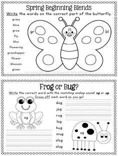 Spring reading, spelling and science printables all ready to go. Includes spring centers too! $